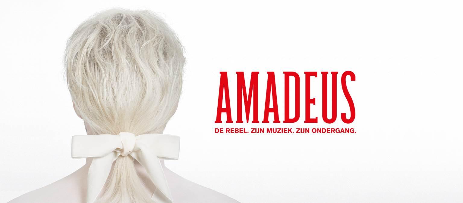 https://delamar.nl/media/2482/header-amadeus-delamar-theater.jpg?crop=0,0,0,0&cropmode=percentage&width=1536&height=675&rnd=131953220210000000&quality=70